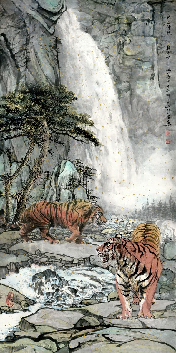 Tiger 7 - Chinese Brush Painting by River Han