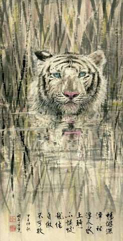 Tiger 21 - Art by River Han printed on Bamboo Fine Art Paper