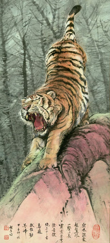 Tiger waking up Art by River Han