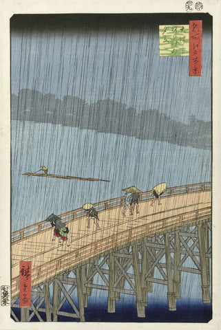 Unexpected downpour on the big bridge at Atake, Hiroshige (I), Utagawa.