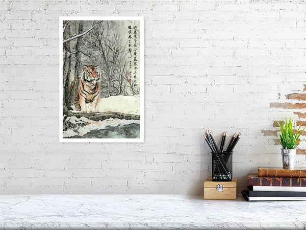 Tiger 18 Chinese Brush Painting and Calligraphy by River Han