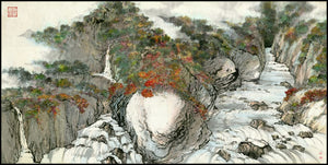 Landscape - 96 (Limited Edition) Chinese Brush Painting by River Han