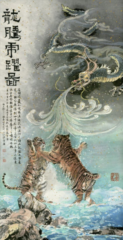 Fighting Tigers with Dragon in the sky - Art by River Han