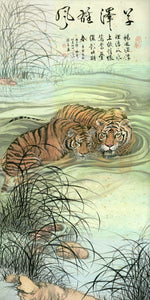 Tiger 24 - Art by River Han printed on  Bamboo Fine Art Paper