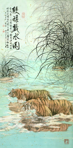 Tiger 25 - Art by River Han