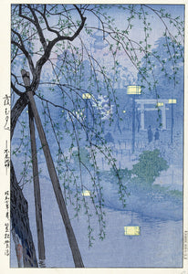 The edge of the Shinobazu pond - Kasamatsu Shirô