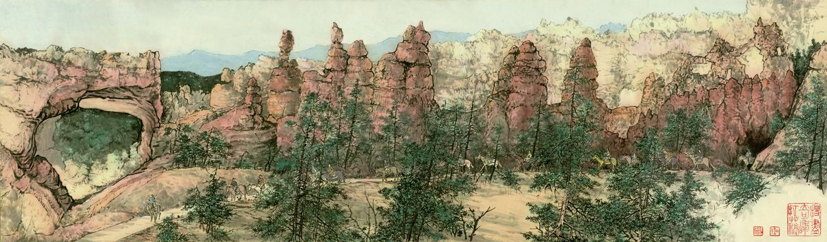 Bryce Canyon 1 Chinese Brush Painting by River Han