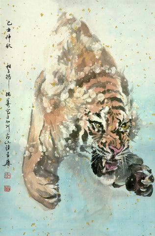Tiger diving in pool Art by River Han