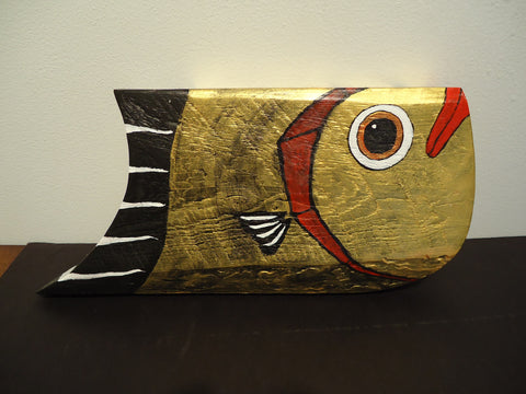 Cypress Fish: Gold/Black/Red (#71)