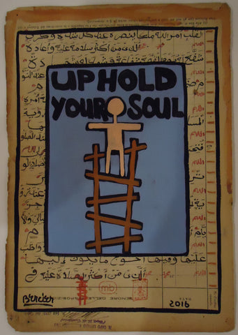 Uphold Your Soul