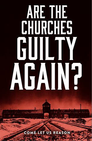 Are The Churches Guilty Again Oversized Quad-Fold