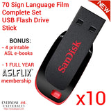 Group Discount for 70 ASL Film Complete Set USB Flash Drive UPGRADED + BONUS & FREE S&H