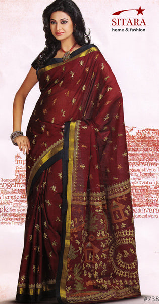 Saree 738 Red Pattu Silk Shieno Sarees San Francisco Bay Area