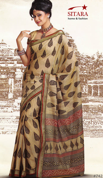Saree Fawn Pattu Silk