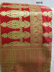 Saree 8538 Banarsi Silk Golden Zari Cocktail Saree Semi Stitched Blouse