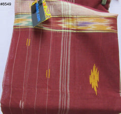 Saree 8549 Maroon Cotton Voile Cocktail Party Wear Saree