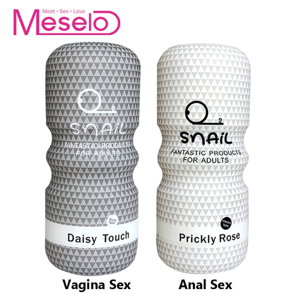 Meselo Realistic Vagina Anal Male Masturbator Silicone Soft Tight Pussy Erotic Adult Toys Penis Sex Toys For Men Masturbatings - specialsextoys.com