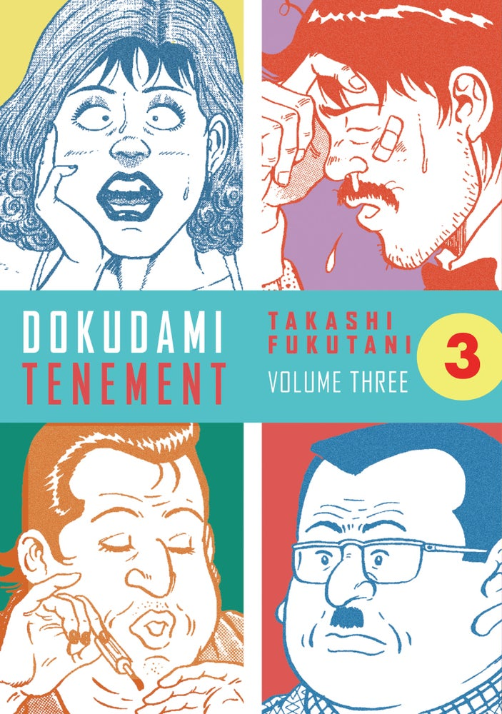 Dokudami Tenement bundle