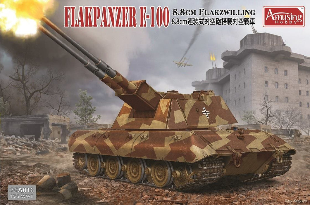 1/35 Scale Military Vehicles Amusing Hobby E100 Flak panzer