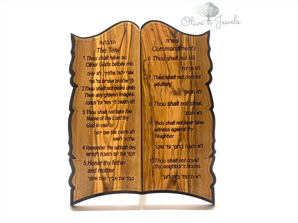 Ten Commandments English & Hebrew