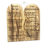 Ten Commandments Olive Wood Holy Land