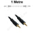 1M 3.5mm Stereo Audio Lead Dueltek 3.5MM-01