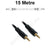 15M 3.5mm Stereo Audio Lead Dueltek 3.5MM-15