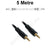 5M 3.5mm Stereo Audio Lead Dueltek 3.5MM-5