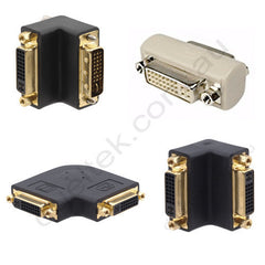 DVI Female to Female Adaptors
