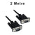 2M RS-232 DB9 Serial Data Extension Cable DB9-MF-2M