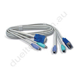 Trendnet KVM PS2 Cable