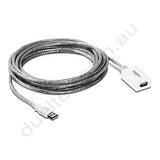 TU2-EX5 USB Extension Cable Trendnet