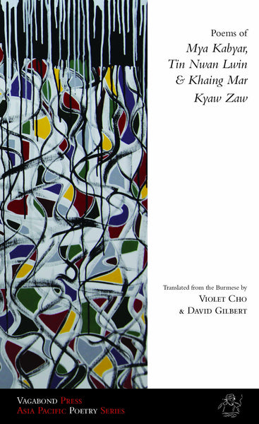 Poems of Mya Kabyar, Tin Nwan Lwin & Khaing Mar Kyaw Zaw
