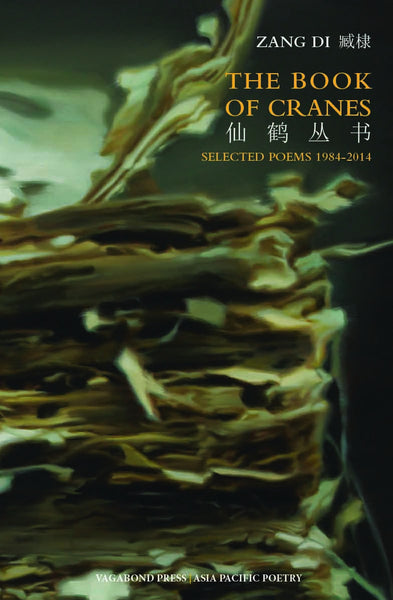 Zang Di, The Book of Cranes: Selected Poems