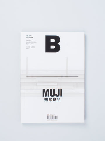 B MAGAZINE - Muji SOLD OUT