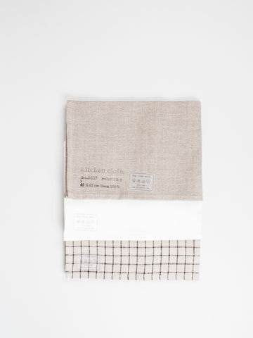 FOG LINEN WORK Kitchen Cloth - Set of 3
