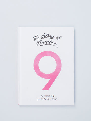 THE STORY OF NUMBER NINE by Lam Wen Jie