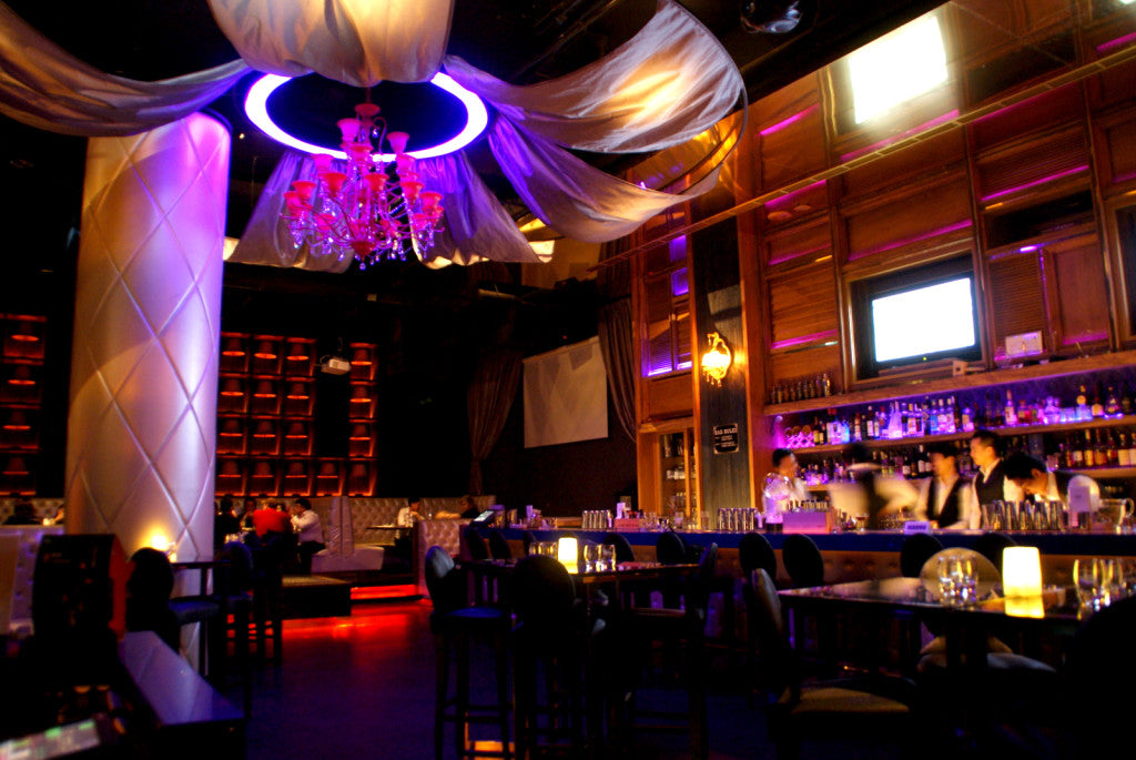 Marquee Restaurant and Lounge Taipei