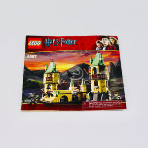 Used Set 4867 Harry Potter Hogwarts
