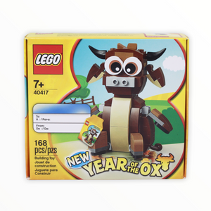 Retired Set 40417 LEGO Year of the Ox 2021)