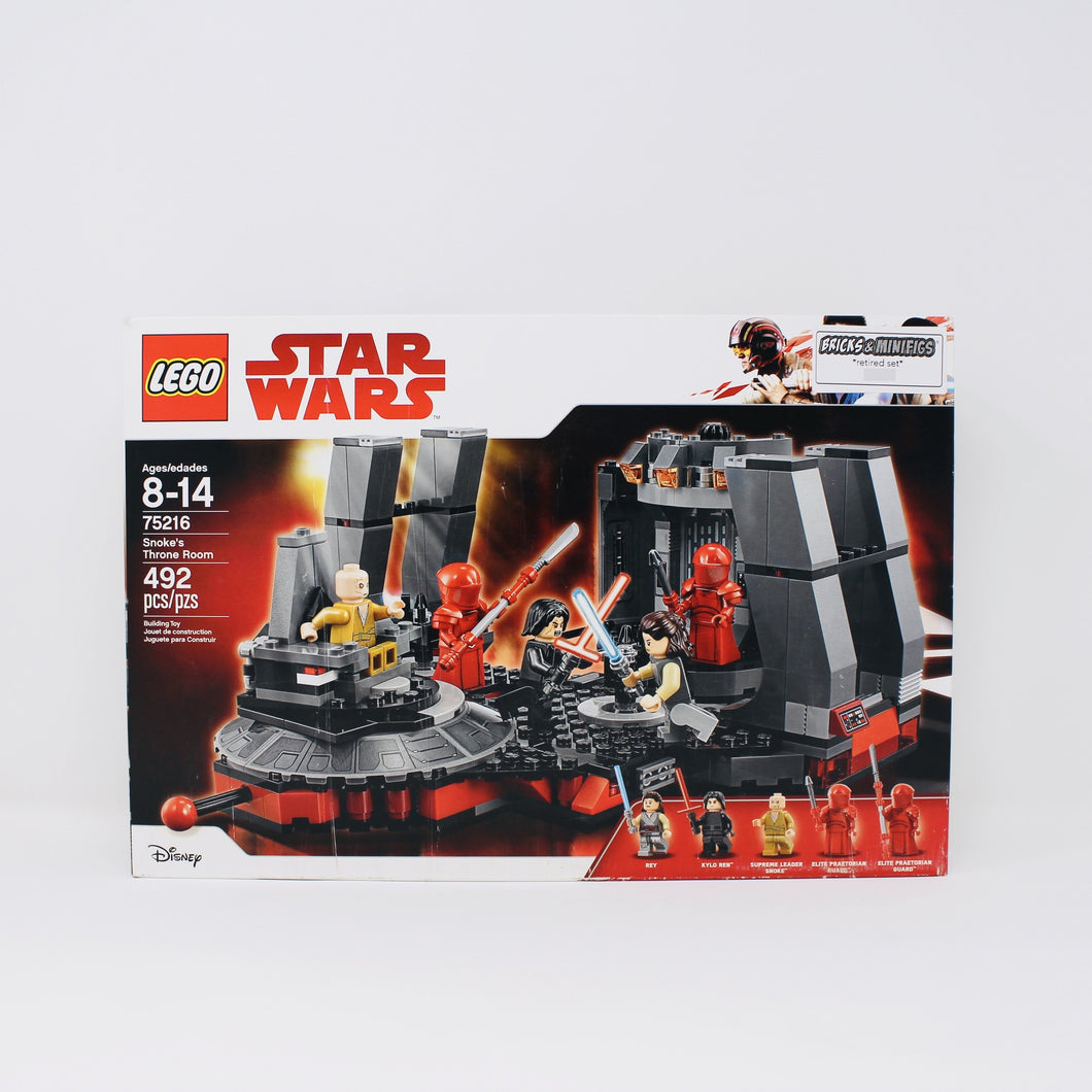 Retired Set 75216 Star Wars Snoke's Throne Room