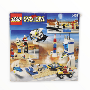 Certified Used Set 6455 System Space Simulation Station