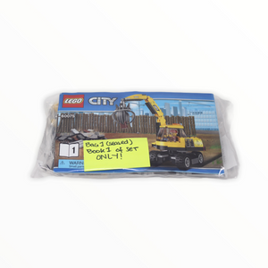 Bagged Set 60075 City Excavator and Truck (Excavator only)
