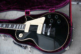 Sold - MINT 1977 Gibson Les Paul Pro Deluxe