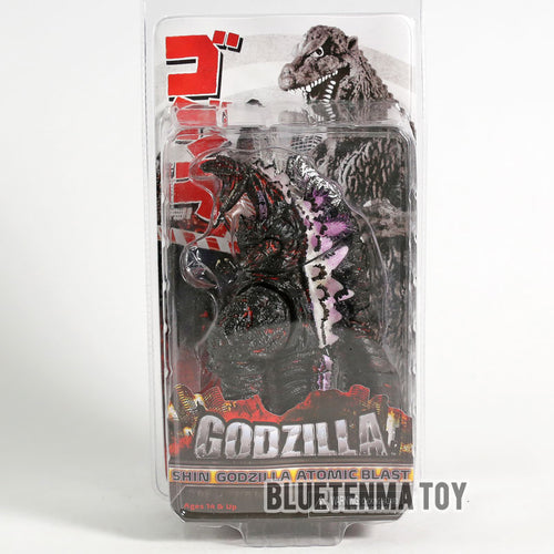 NECA Shin Godzilla Atomic Blast PVC Action Figure Collectable Model Toy Doll Christmas Birthday Gift