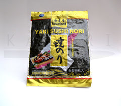 Buy Gold Grade Sushi Nori To Make Sushi Rolls.