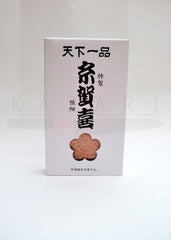 Buy Silky Bonito Katsuobushi Flakes To Make Sushi and Dashi