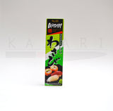 S&B Wasabi Paste  Japanese Horseradish To Make Sushi From Kazari Sushi