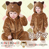 Wholesale - Kigu Baby - Kigu Kawaii | Buy Kigurumi, Animal Pajamas & Animal Costumes on Kigurumi Store - Welcome  - 14