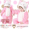 Wholesale - Kigu Baby - Kigu Kawaii | Buy Kigurumi, Animal Pajamas & Animal Costumes on Kigurumi Store - Welcome  - 15
